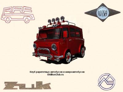 сбор клуба раритетных микроавтобусов  - 'v,ktvf1fsвввввв.JPG