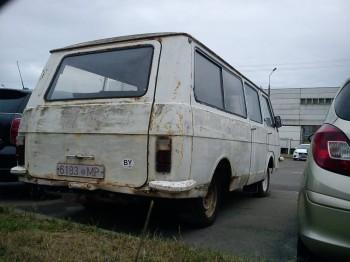 Фото Рафиков в вашем городе все модели РАФ  - DSC00637.JPG