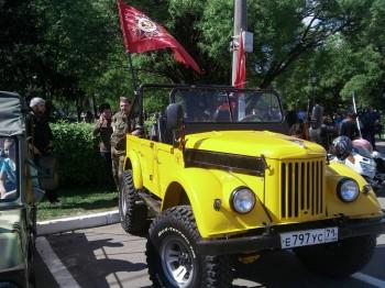 Маёвка в Подольске. - IMG420.jpg