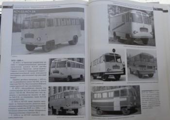 Чернигов АСЧ 03 - 9 DSC01994.JPG