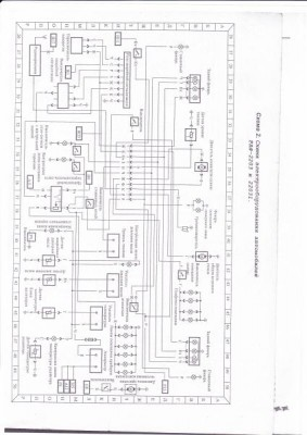 Схема электрооборудования РАФ 2203, 2203-01, 22038 - IMG.jpg