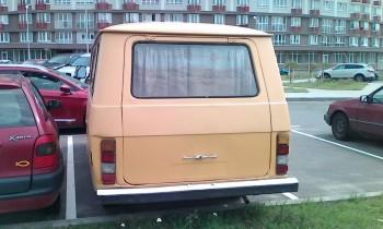 Фото Рафиков в вашем городе все модели РАФ  - РАФ 22038 (3).jpg