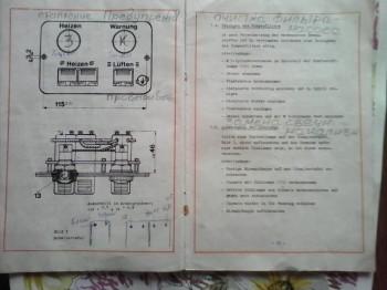 Автономная печка - как должна работать? - IMG_20161223_103255.jpg