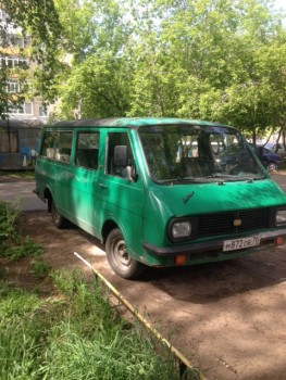 Фото Рафиков в вашем городе все модели РАФ  - IMG_0856.JPG