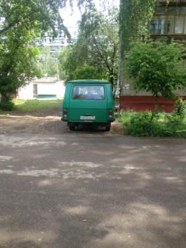 Фото Рафиков в вашем городе все модели РАФ  - IMG_0857.JPG