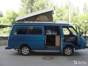 Фото Рафиков в вашем городе все модели РАФ  - 3643166698.jpg