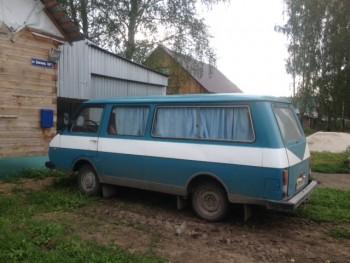 Фото Рафиков в вашем городе все модели РАФ  - IMG_3511.JPG