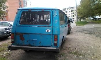 Фото Рафиков в вашем городе все модели РАФ  - IMG_20170915_143713.jpg