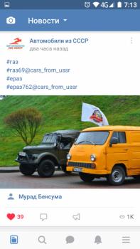 Фотографии Ераз: былое и современность рекламные, реальные  - Screenshot_20171111-071314.png