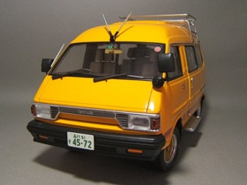 ToyotaTown Ase - townace-01.jpg