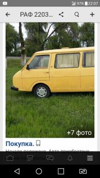 Первая фотка после покупки по дороге домой. - Screenshot_2018-06-10-22-07-03.png