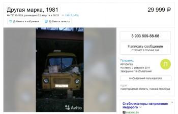 Нюська в Нижнем - WhatsApp Image 2018-09-02 at 18.25.48.jpeg