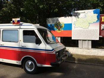 Раф 22031-01; 1993г.в. Люкс; Высокая Крыша; ЗМЗ-402; Среднемагистральный лайнер :- В Москве - 7.jpeg