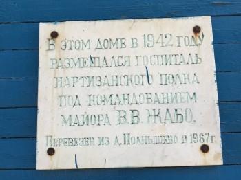 Раф 22031-01; 1993г.в. Люкс; Высокая Крыша; ЗМЗ-402; Среднемагистральный лайнер :- В Москве - 10.jpeg