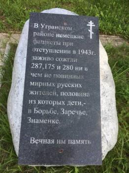 Раф 22031-01; 1993г.в. Люкс; Высокая Крыша; ЗМЗ-402; Среднемагистральный лайнер :- В Москве - 5-E9265C1A-968E-499F-A492-64B36F6CAE99.jpeg