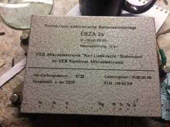 EBZA 2s продам - IMG_6138.JPG