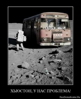 Интересные фотки и истории из жизни. Смешные и не очень. - y_0754da76.jpg