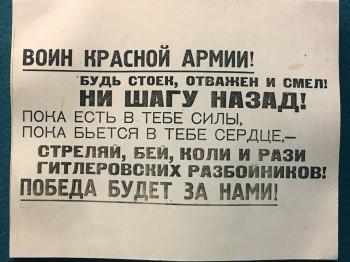 Раф 22031-01; 1993г.в. Люкс; Высокая Крыша; ЗМЗ-402; Среднемагистральный лайнер :- В Москве - 48-0D4B432A-2A88-4812-8290-E5D6CD62997C.jpeg