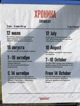Раф 22031-01; 1993г.в. Люкс; Высокая Крыша; ЗМЗ-402; Среднемагистральный лайнер :- В Москве - 62-DD404981-1B7D-4A43-8327-F9007A1F9DF7.jpeg