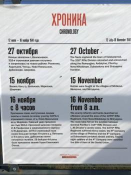 Раф 22031-01; 1993г.в. Люкс; Высокая Крыша; ЗМЗ-402; Среднемагистральный лайнер :- В Москве - 63-90F6B50A-BDFE-422B-867F-D3A392759F90.jpeg