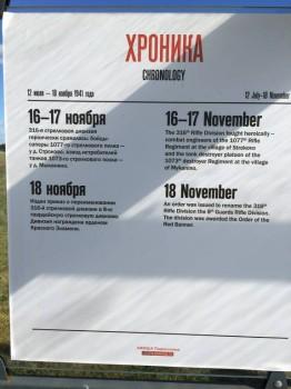 Раф 22031-01; 1993г.в. Люкс; Высокая Крыша; ЗМЗ-402; Среднемагистральный лайнер :- В Москве - 64-FEC2D523-C388-4229-8D18-1104273EF8DA.jpeg