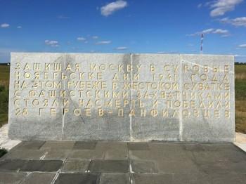 Раф 22031-01; 1993г.в. Люкс; Высокая Крыша; ЗМЗ-402; Среднемагистральный лайнер :- В Москве - 72-6F42BB43-7C53-4FFA-AC0F-ECAEFFEADAFC.jpeg