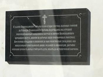 Раф 22031-01; 1993г.в. Люкс; Высокая Крыша; ЗМЗ-402; Среднемагистральный лайнер :- В Москве - 79-4147AC4A-E1B7-4A61-A244-EDB4F3545CAC.jpeg