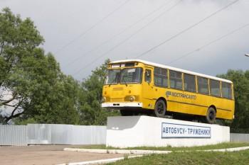 Раф 22031-01; 1993г.в. Люкс; Высокая Крыша; ЗМЗ-402; Среднемагистральный лайнер :- В Москве - 90а-0_8aa50_6ff4c71e_XXXL.jpg