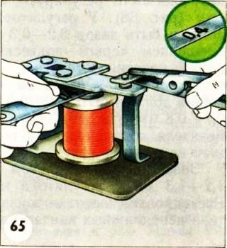 ПАЗ-3201 мой автокемпер - image_65.jpg