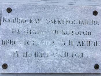 Раф 22031-01; 1993г.в. Люкс; Высокая Крыша; ЗМЗ-402; Среднемагистральный лайнер :- В Москве - 117-D4E4A813-F3E8-4754-A113-DBE48939B67A.jpeg