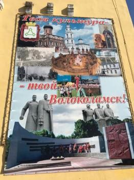 Раф 22031-01; 1993г.в. Люкс; Высокая Крыша; ЗМЗ-402; Среднемагистральный лайнер :- В Москве - 121-0E6E1276-6B70-47EC-A9E6-34D7FA069D50.jpeg