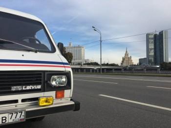 Раф 22031-01; 1993г.в. Люкс; Высокая Крыша; ЗМЗ-402; Среднемагистральный лайнер :- В Москве - 136-2FE3E687-F5BF-4651-BEF5-CBA6C8BB951D.jpeg