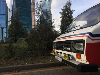 Раф 22031-01; 1993г.в. Люкс; Высокая Крыша; ЗМЗ-402; Среднемагистральный лайнер :- В Москве - 142-9D39EF87-F492-4DBF-95BE-8A7B75CF2CF2.jpeg