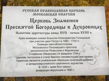 Раф 22031-01; 1993г.в. Люкс; Высокая Крыша; ЗМЗ-402; Среднемагистральный лайнер :- В Москве - 148-FDF7CD98-3BF3-42D5-998E-D07875444F02.jpeg