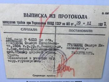 Раф 22031-01; 1993г.в. Люкс; Высокая Крыша; ЗМЗ-402; Среднемагистральный лайнер :- В Москве - 196-F7C184A1-2ACD-4234-8A66-6CC5A19C9BF6.jpeg