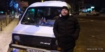 ПЕРЕПИСЬ РАФистов - IMG_20181230_172643.jpg