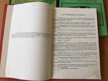 Раф 22031-01; 1993г.в. Люкс; Высокая Крыша; ЗМЗ-402; Среднемагистральный лайнер :- В Москве - 8772D0C4-B682-4BAD-9D72-04178E74A9EE.jpeg