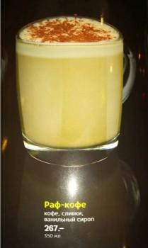 Поздравления  - кофе.jpg