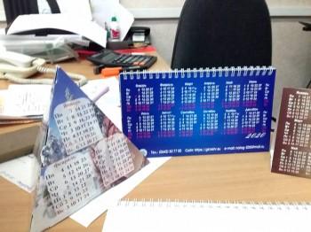 Календарь РАФ на 2019 год - 20190104_132110.jpg