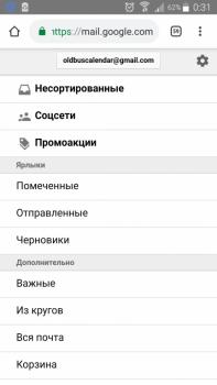 Календарь РАФ на 2019 год - Screenshot_2019-01-29-00-31-18.png