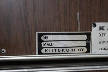Передвижная телевизионная станция КамАЗ-Ajokki. - 25496964.jpg