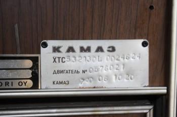 КамАЗ-AJOKKI МАГНОЛИЯ MG-83K-23  - 25496971.jpg