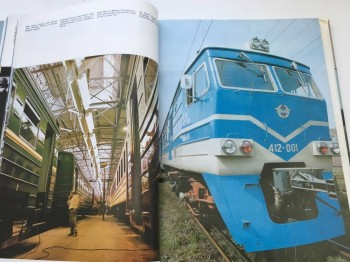 Раф 22031-01; 1993г.в. Люкс; Высокая Крыша; ЗМЗ-402; Среднемагистральный лайнер :- В Москве - 16 40E9C4EE-D551-4D9A-A05D-0E4DFFF741D9.jpeg