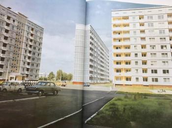 Раф 22031-01; 1993г.в. Люкс; Высокая Крыша; ЗМЗ-402; Среднемагистральный лайнер :- В Москве - 19 535463D1-E3C8-42B1-87A5-1CE8AECEFE6C.jpeg