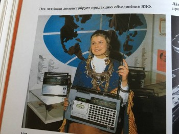 Раф 22031-01; 1993г.в. Люкс; Высокая Крыша; ЗМЗ-402; Среднемагистральный лайнер :- В Москве - 13 09B1039C-91C3-4161-90E8-6078C0F39D4B.jpeg