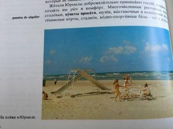 Раф 22031-01; 1993г.в. Люкс; Высокая Крыша; ЗМЗ-402; Среднемагистральный лайнер :- В Москве - 14 C749DDB8-AE49-418C-A5E8-23375A3FEE72.jpeg