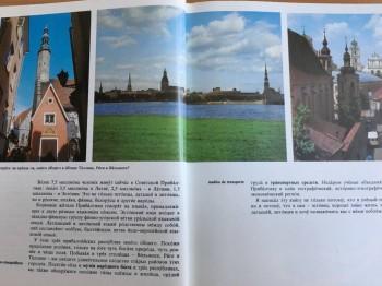 Раф 22031-01; 1993г.в. Люкс; Высокая Крыша; ЗМЗ-402; Среднемагистральный лайнер :- В Москве - 19 F4E44E24-5DE5-4773-876C-EC5CCADA7F46.jpeg