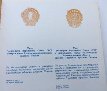 Раф 22031-01; 1993г.в. Люкс; Высокая Крыша; ЗМЗ-402; Среднемагистральный лайнер :- В Москве - 4 1AF5E27A-64A5-40FD-8B81-CF3A10A81D15.jpeg