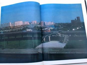 Раф 22031-01; 1993г.в. Люкс; Высокая Крыша; ЗМЗ-402; Среднемагистральный лайнер :- В Москве - 7 920594B6-7330-470D-9164-9CD358AA649D.jpeg