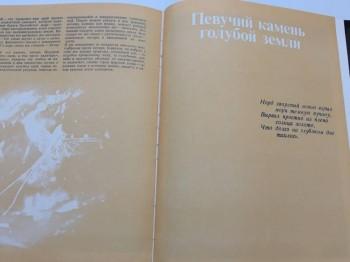 Раф 22031-01; 1993г.в. Люкс; Высокая Крыша; ЗМЗ-402; Среднемагистральный лайнер :- В Москве - 19 ACD9A82B-E091-4353-893B-01E8DCD1EDD7.jpeg